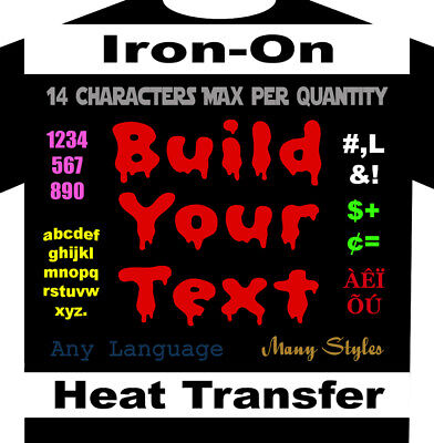 One Color ONLY Build Your Text Iron On Custom Heat Transfer - Transfer Iron