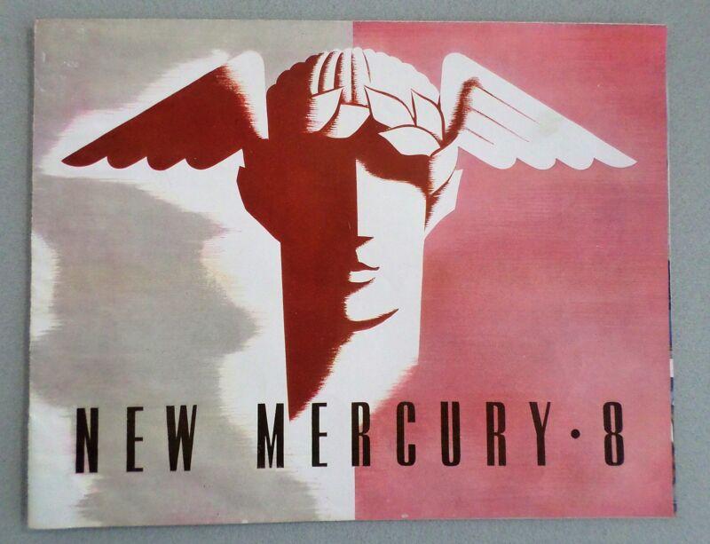 1940 MERCURY SALES FOLDER BROCHURE FOLDER