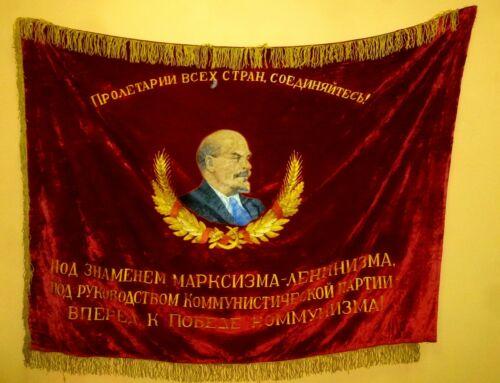 Vintage Russian Soviet Heavy Velvet Flag Kherson Wharf Ukraine USSR Nice Lenin