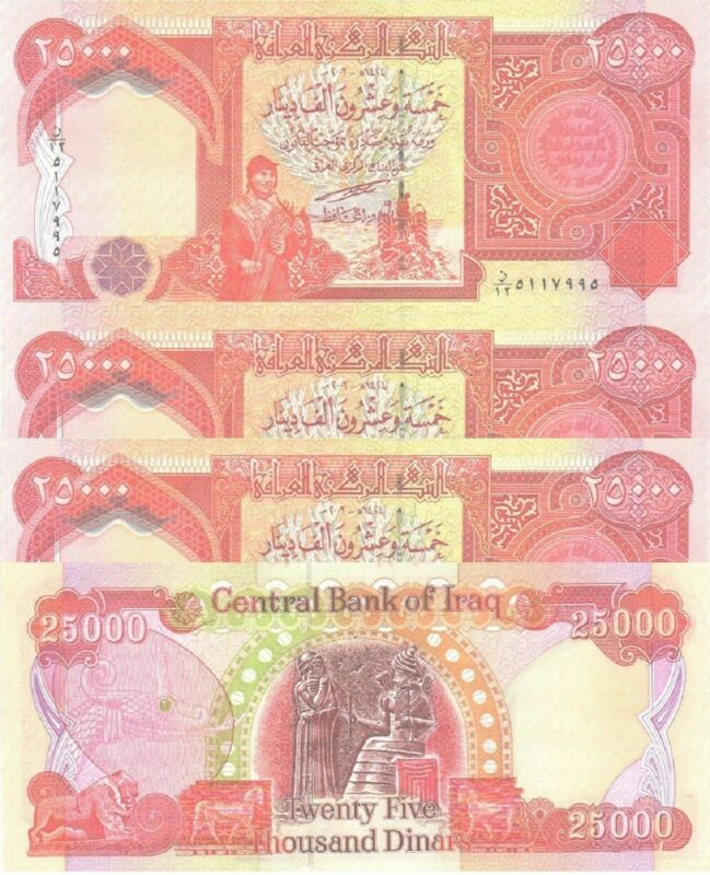 MINT IRAQ 4 x 25000 = 100000 NEW DINARS IRAQI IQD-CERTIFIED!
