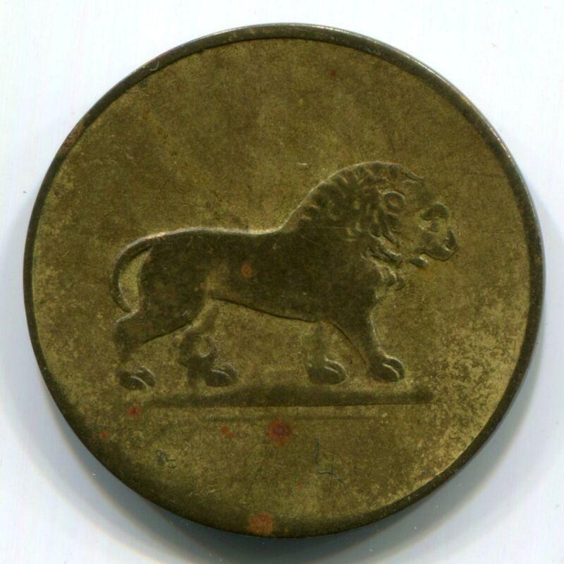 Egypt, Alexandria - Lion (pictured) 5M Token RARE