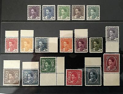 Iraq Stamps - King Ghazi - Complete Mint Never Hinged Set - Many With Margins