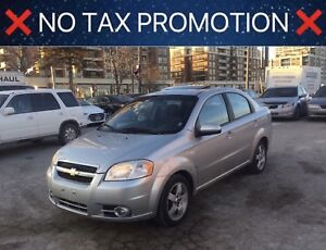WE PAY YOUR TAX! ONLY UNTIL FEB28! 2007 Chevy Aveo LT*CERTIFIED*