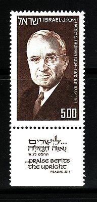 ISRAEL 1975 570 HARRY S. TRUMAN 1v.