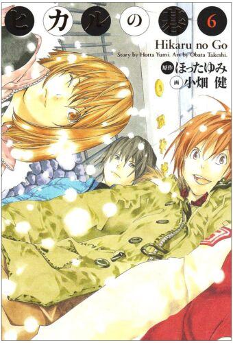Yumi Hotta Takeshi Obata manga: Hikaru no Go Complete Edition vol.6 Japan