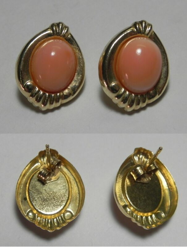 C1106 Vintage 14K Solid Yellow Gold Coral Post Earrings