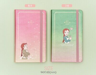 Anne of Green Gables 2020 Diary Organizer Planner Scheduler Pink Green Random