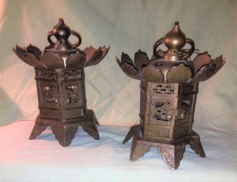 Pair of Antique Chinese Brass Oil Lanterns 19th Century