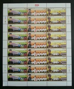 Malaysia Administration Of YDP Agong XIV 2016 (sheetlet) MNH *unissued *gold ink