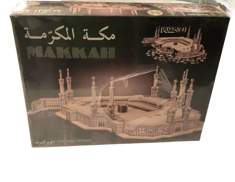 New Wrebbit Makkah Puzz-3D The Holy Haram 1038 Pieces Three Dimensional Puzzle