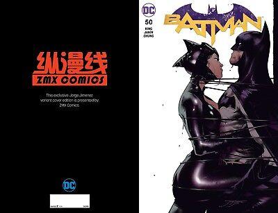 Batman #50 Jorge Jimenez Variant ZMX Comics Exclusive Pre-Sale