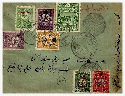 FPO TURKEY OTTOMAN FELDPOST MILITARY SAHRA 13 NEGATIVE 1914 1918 RRRR WW1