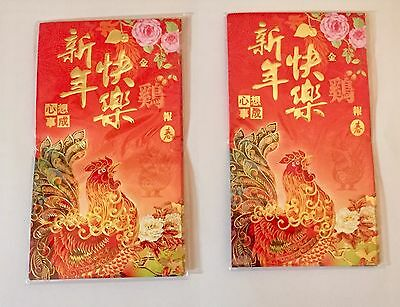 12 Pieces Good Luck  Money  Chinese New Year of The  Rooster 2017 Red Envelopes