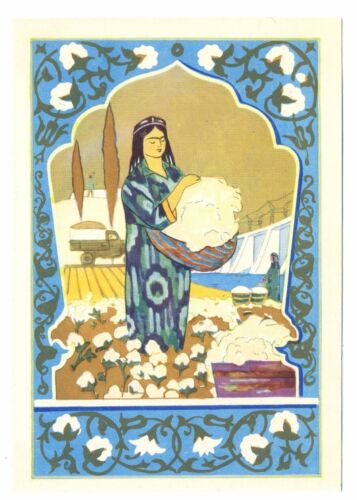 1958 USSR UZBEK Soviet Republic SSR  Folk Costume  & Ornament Postcard
