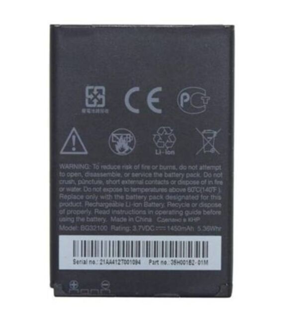 BG32100 HTC Battery For HTC T-MOBILE G2 Mozart 7 Desire Z S G11 G12 A7272
