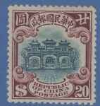 Superior Stamps