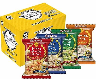 New Amano Foods Bistro Instant Risotto Set of 4 Free Postage From Japan F/S