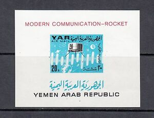 SPACE-COMMUNICATIONS-Yemen-1966-IMPERF-sheet-SC-219G-sheet-MNH-A237