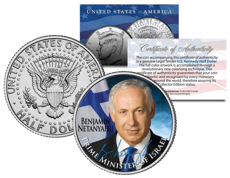 BENJAMIN NETANYAHU * Israel Prime Minister * Colorized JFK Half Dollar U.S. Coin