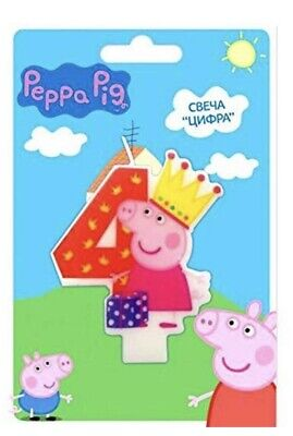 Peppa Pig Cupcake Decorations (Cake Cupcake Topper Candle 4 Years Peppa Pig Baking Dessert Decorations Happy)