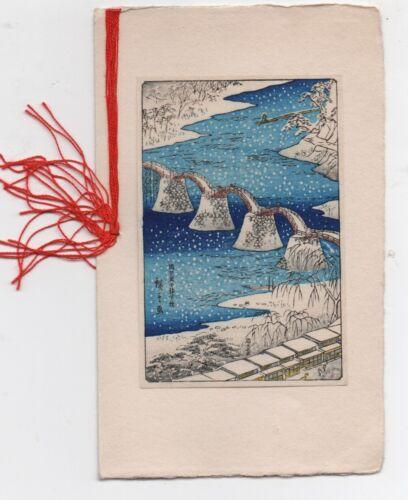 1926 Japanese Woodblock Print Christmas Card showing Bridge in Snow