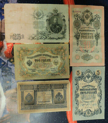 RUSSIA RUSSLAND LOT OF 5 1,3,5,10 AND 25 RUBLES 1898-1909s 9112