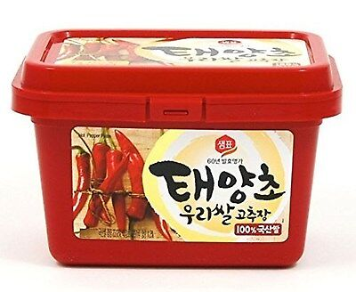 2.2lbs - Sempio Hot Pepper Paste (Gochujang)
