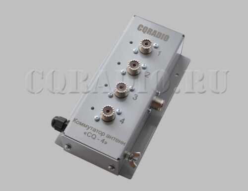 4 position antenna switch with SO-239
