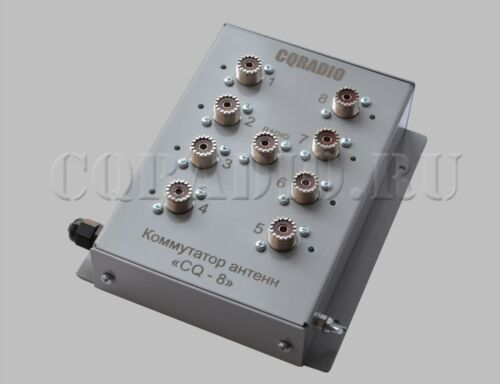 8 position antenna switch with SO-239