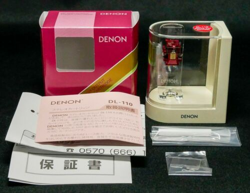 Denon DL-110 MC High Output Stereo Cartridge - Red Japan 2F002D