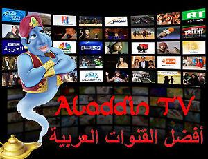 Latest 2017 Powerful Arabic IPTV Box HD TV Channels Quad Core Receiver WiFi