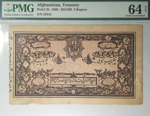 PMG 64 NET 1920 AFGHANISTAN Treasury 5 Rupees Banknote(+FREE1 note)#10675