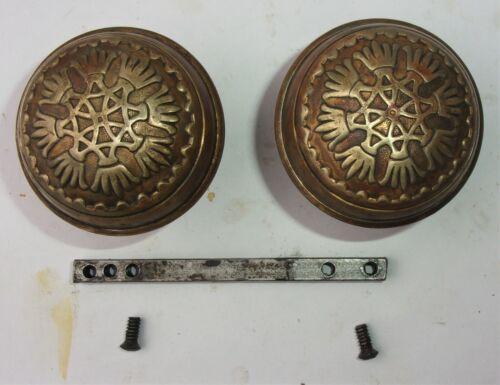 Pair of Antique Vintage Eastlake Victorian Ornate Door Knobs w/ Spindle