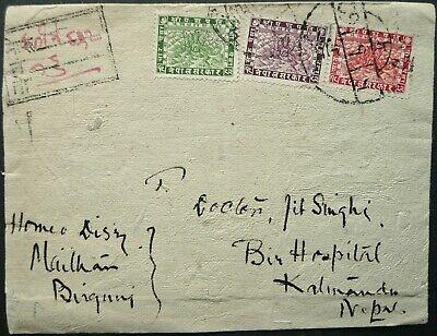 NEPAL INTERESTING REGISTERED COVER FROM BINGUNI TO KATHMANDU - SEE!