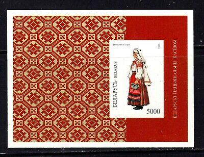 Belarus Souvenir Sheet #167, MNHOG, XF