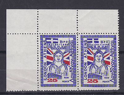 1971 STRIKE MAIL LONDON ATHENS POSTAL SERVICE 25p PAIR CORNER MARGINAL MNH