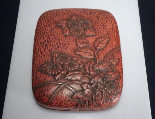 Vintage Japanese Red Lacquer Box  -   56026