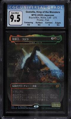 2020 Magic The Gathering MTG Japanese Godzilla King Of The Monsters CGC 9.5 GEM