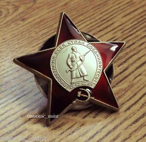*SUPERIOR QUALITY* 'ORDER OF THE RED STAR' RUSSIAN REPRO BADGE/MEDAL, SOVIET WW2