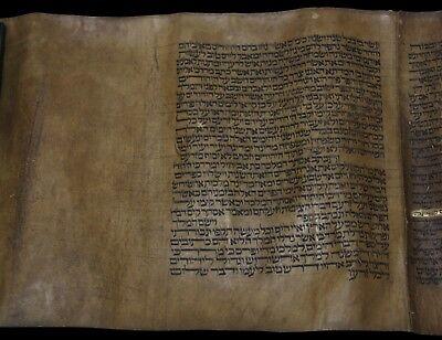 Antique ESTHER SCROLL MANUSCRIPT ON GEVIL PARCHMENT MOROCCO 1600-1700'S