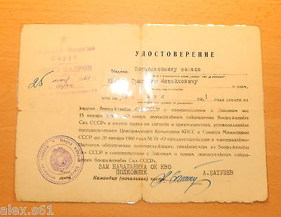UdSSR  Urkunde   U2
