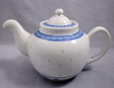 Vtg Chinese Rice Eyes Porcelain Blue and White Teapot Traditional Border Pattern