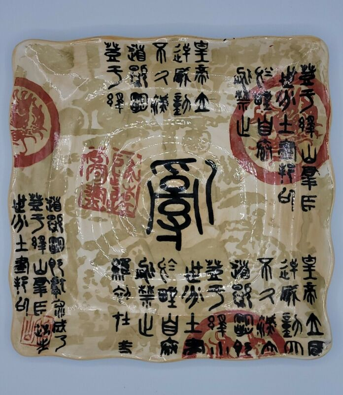 Chinese Serving Plate by Calligraphy