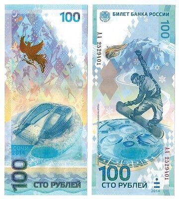 2014 Russia 100 Rubles Uncirculated SOCHI OLYMPICS Prefix AA