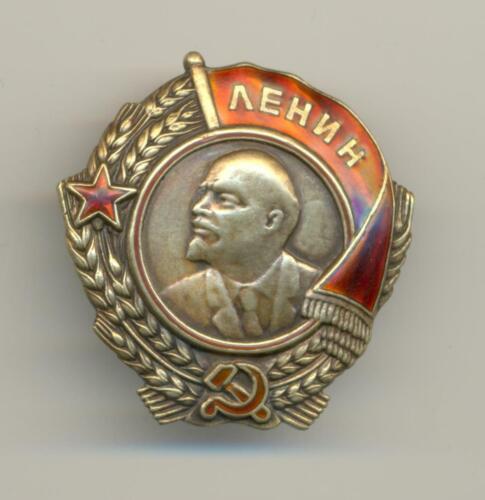 "Soviet Russian USSR Order of Lenin s/n 2619 Type 2 ""High Quality Replica"""