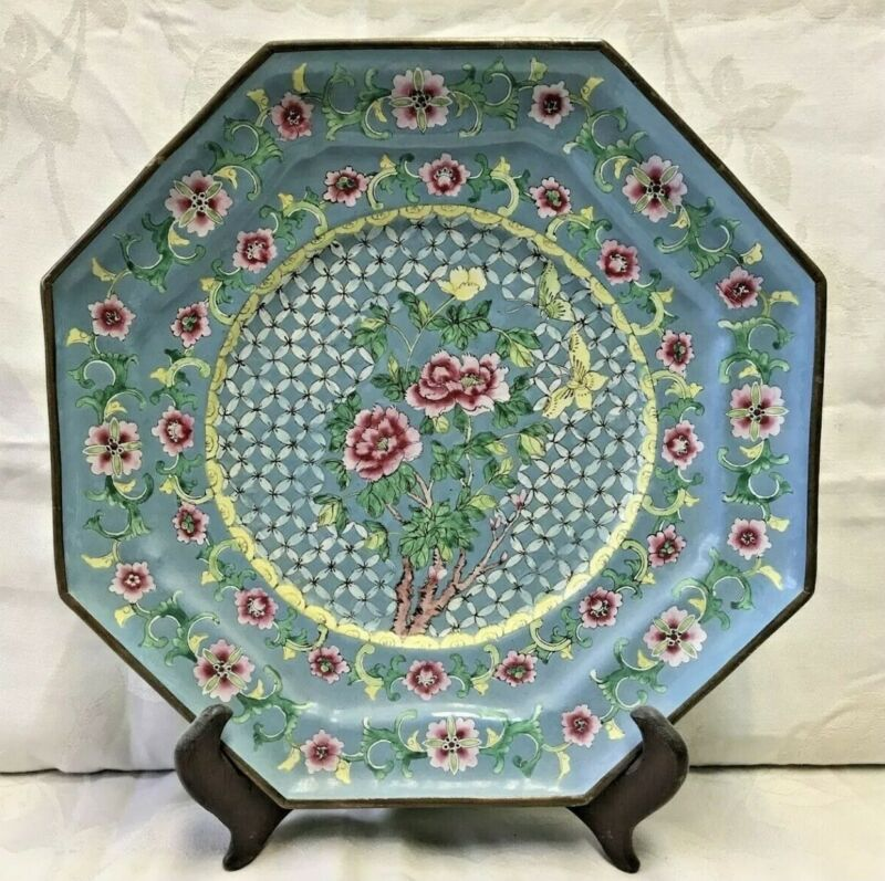 Vintage Antique Chinese Enamel Cloisonne Over Copper Octagonal Charger W Stand
