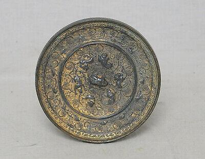 Chinese  Round  Shape  Bronze  Mirror       M3617