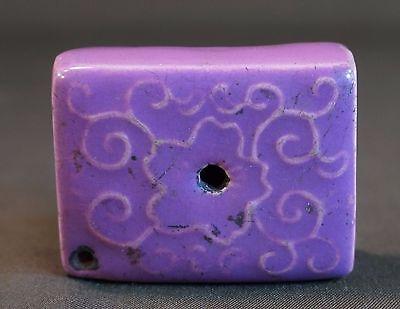 Very Fine Early 1900 ~1920's Rare Lavender Color Porcelain Korean Water Dropper