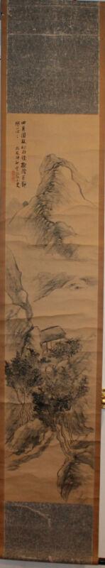 Old Antique Japanese Landscape Scroll Painting Artist Signed