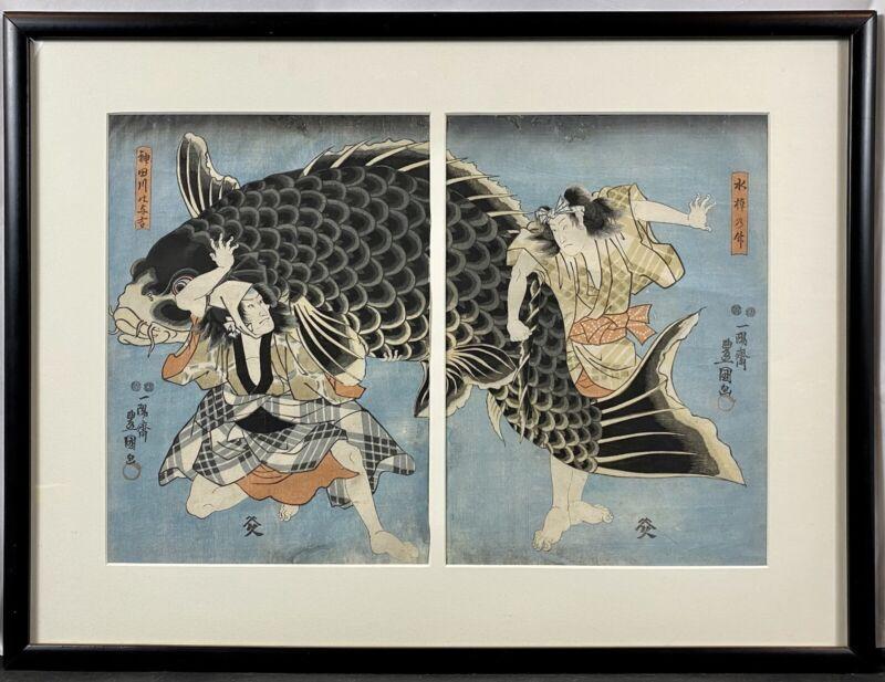 19th C. Utagawa Kunisada Kabuki Actors Giant Karp Japanese Woodblock Diptych
